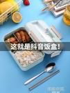 韓國帶蓋學生分格飯盒食堂簡約套裝上班族餐可愛創意小隔便當盒女 【優樂美】