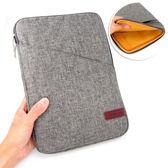 10.8寸華為平板M5/M5 Pro平板電腦CMR-W09/W19保護皮套內膽包袋 QG886『愛尚生活館』