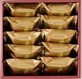 【南紡購物中心】【吳記餅店】10入黃金鳳梨酥-一盒組