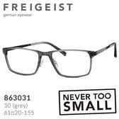 【FREIGEIST】自由主義者 德國寬版大尺寸複合膠框眼鏡 863031 (共三色)