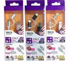 3.0A  2合1USB傳輸充電線-2M   ♥ Micro USB / TYPE-C適用♥