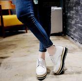 【618好康又一發】厚底休閒鞋女鬆糕軟妹小皮鞋
