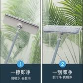 擦玻璃神器 擦窗器家用雙面擦窗戶刮水器伸縮桿長清洗紗窗清潔工具 【快速出貨】