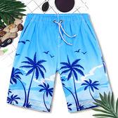 男士速干海邊度假寬鬆沖浪游泳褲