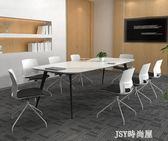 辦公家具大小型會議桌長桌簡易洽談會議室桌椅組合簡約現代辦公桌qm    JSY時尚屋
