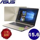 ASUS X542UF-0081C825...
