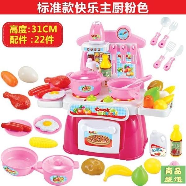 扮家家過家家廚房玩具女孩做飯煮飯廚具餐具兒童過家家玩具套裝