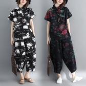大碼棉麻女裝套夏季新款復古亞麻印花寬鬆短袖哈倫闊腿褲兩件套裝 快速出貨