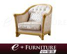 『 e+傢俱 』AS37 奧芙頓 Overton 新古典1+2+3沙發 台中沙發   布沙發   皮沙發 輕古典 可訂製