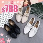 任選2雙788皮鞋韓版包鞋文藝範牛津鞋素色繫帶尖頭皮鞋【02S8991】