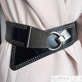 腰帶   女士斜搭寬腰封黑時尚鉚釘朋克風百搭寬皮帶配連衣裙裝飾腰帶腰封 居優佳品