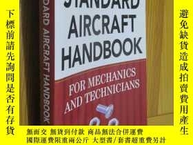 二手書博民逛書店Standard罕見Aircraft Handbook for