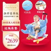 兒童搖馬木馬嬰兒玩具寶寶搖椅實木搖搖車禮物【奇趣小屋】