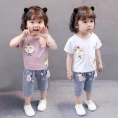 女寶寶夏裝套裝短袖潮0-4歲1女童洋氣兩件套2小童衣服3兒童夏季 qf745【黑色妹妹】