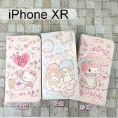 三麗鷗彩繪皮套 iPhone XR (6.1吋) Hello Kitty 雙子星 美樂蒂【正版】