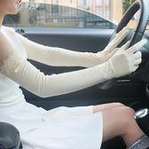 夏季防曬手套女防紫外線夏天開車長款胳膊遮陽袖套手臂套袖子薄款       伊芙莎