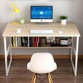 電腦桌台式家用桌子簡約書桌現代寫字桌經濟型辦公桌簡易桌子 IGO