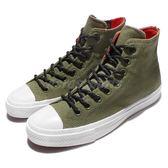 Converse Chuck Taylor All Star II Shield 反光 綠 白 基本款 帆布鞋 男鞋 女鞋 【PUMP306】 153535C