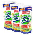 西川丹平 GMP 植物性奶瓶蔬果洗潔液補充包3入