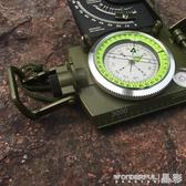 新品指南針西陸戰士地質羅盤儀戶外多功能軍指南針指北針熒光盤可測坡度LX