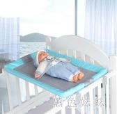 嬰兒尿布整理架換尿布臺整理臺嬰兒護理臺撫觸臺換衣架置物臺 aj6662『黑色妹妹』