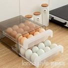 雞蛋收納盒抽屜式冰箱用保鮮盒廚房放雞蛋盒子防摔雞蛋格神器 全館新品85折