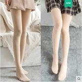 光腿肉色神器女秋冬季裸感超自然薄款打底連褲襪中厚絲襪女春秋款 蘿莉小腳丫