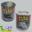""" [美國原裝進口非大陸仿冒品] Flex Tape  強力防水膠帶1入 4""""x5' 10.2 x 152.5公分 黑白兩色 Flex Tape"""