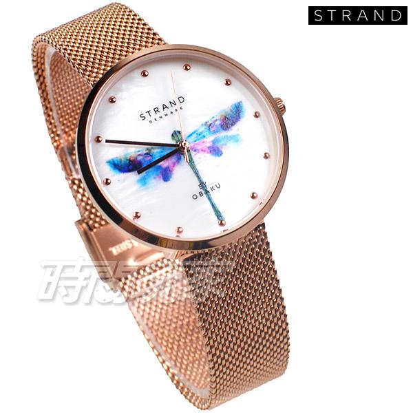 STRAND BY OBAKU 蜻蜓 好感度提升 玫瑰金色 米蘭帶 不銹鋼 女錶 S700LXVWMV-DD