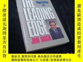 二手書博民逛書店the罕見Leading Edge 領先優勢【英文原版書】小16