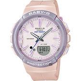 CASIO 卡西歐 Baby-G 慢跑系列計步手錶-粉紅x粉紫 BGS-100SC-4A / BGS-100SC-4ADR