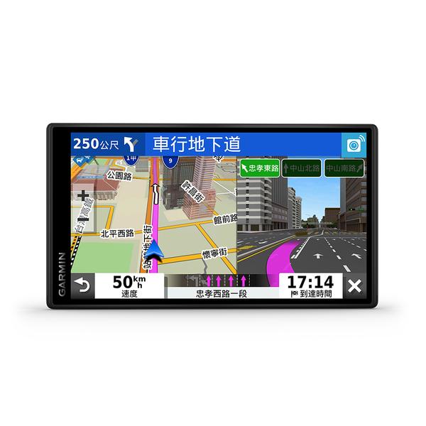 GARMIN DriveSmart 55 5.5吋車用衛星導航