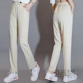 冰絲褲女夏季新款高腰顯瘦運動休閒直筒長褲寬松棉麻哈倫褲子 衣櫥秘密