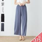 寬褲 基本款素色軟料高腰寬管褲-BAi白...