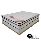 【ADB】Gary凱瑞D47名家三線蜂巢獨立筒床墊/雙人5尺