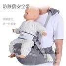 嬰兒背帶腰凳抱娃神器外出單凳坐凳兒童抱帶輕便夏季寶寶前後兩用【小艾新品】