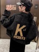 韓版閃亮字母黑色牛仔外套女短款寬鬆小個子工裝夾克春秋2020新款   (橙子精品)