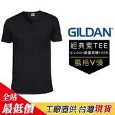 GILDAN 吉爾登 V領 短袖T恤 - 正品 美國棉 素色 中性 新款 情侶裝 團服【熊大碗福利社】