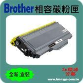 BROTHER 兄弟 相容碳粉匣 黑色 TN-360