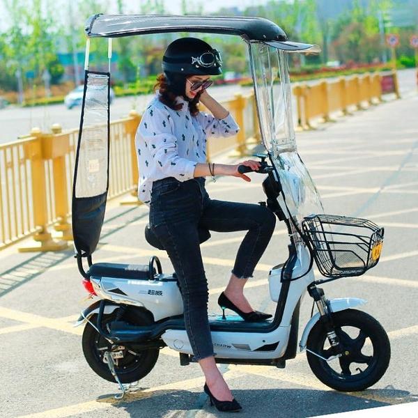 電動車遮陽罩 電動車雨棚蓬新款摩托車雨棚遮陽傘擋風板小型電瓶車雨棚擋風罩