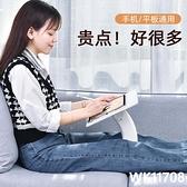 ipad繪畫支架兒童閱讀書寫多功能平板電腦床上用支撐夾懶人桌面pro畫畫專用pad固定12.9車載便攜托