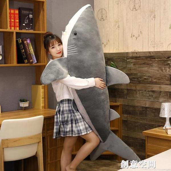 鯊魚毛絨玩具可愛大號娃娃公仔床上抱著睡覺長條枕抱枕男生款玩偶 NMS創意新品