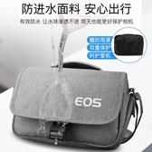 相機包適用佳能單反相機包女尼康數碼收納包微單袋男鏡頭保護套攝影側背 雙12