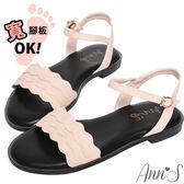 Ann'S陸上美人魚-浪花辦滾邊寬版平底涼鞋-杏