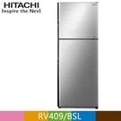 【南紡購物中心】HITACHI 日立 403公升變頻兩門冰箱RV409 星燦銀(BSL)