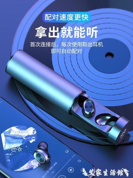 夏新真無線無線耳機單雙耳5.1迷你入耳式隱形運動跑步超長待機續航聽歌適用于蘋果X 艾家