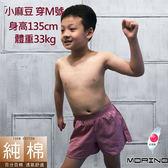 【MORINO摩力諾】兒童耐用織帶平口褲/居家褲 紅色