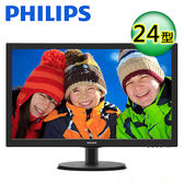 【Philips 飛利浦】24型 IPS-ADS 液晶螢幕顯示器(240V5QDAB) 【贈收納購物袋】
