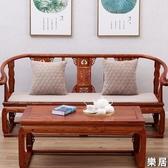 實木沙發墊 防滑冬季中式紅木家具坐墊椅子墊毛絨海綿墊子四季通用JY【快速出貨】