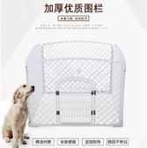 寵物籠子狗狗圍欄寵物柵欄室內狗籠子泰迪柯基中型小型犬隔離門防護欄狗窩igo 貝兒鞋櫃